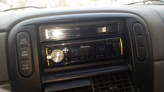 New Explorer Radio